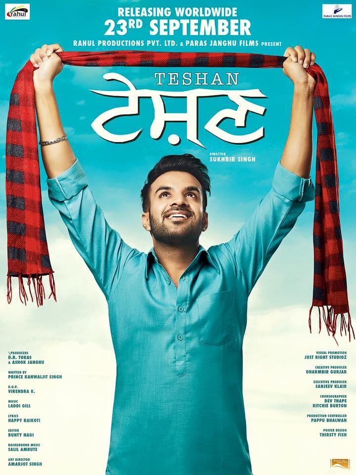 teshan-movie-poster-happy-raikoti