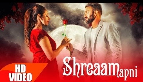 shreaam-apni-song-image