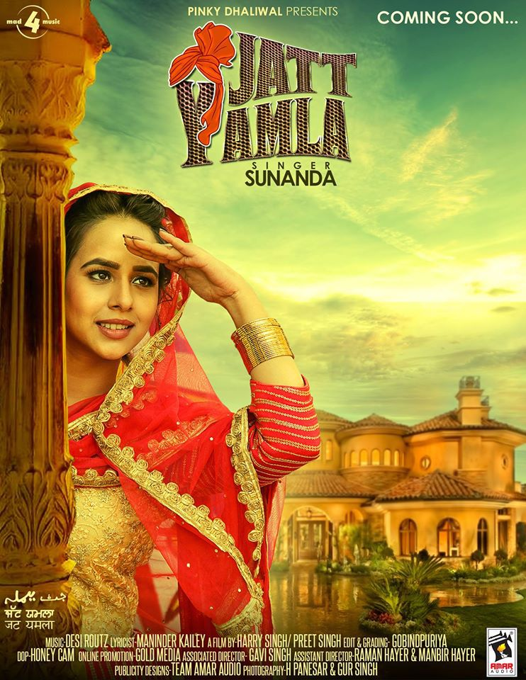 jatt-yamla-sunanda-sharma