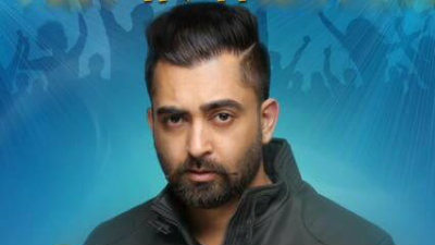 sharry-mann-hostel-song-lyrics